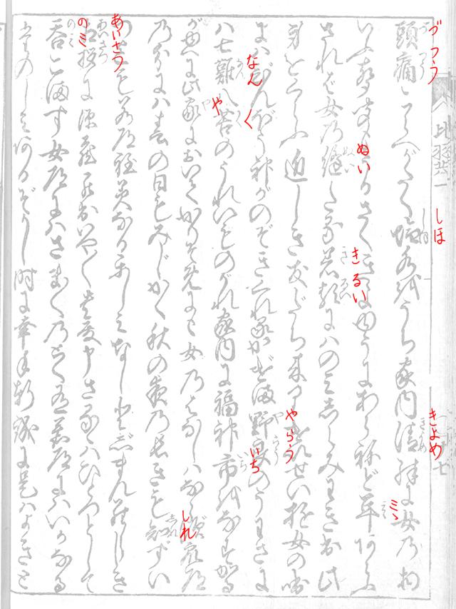 f:id:KihiminHamame:20181002235123j:plain