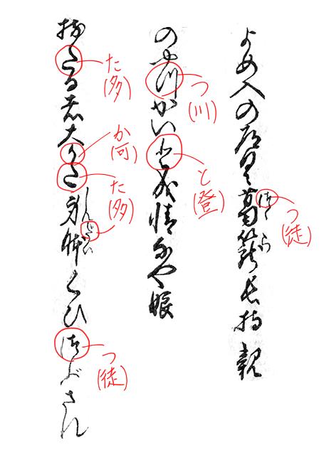 f:id:KihiminHamame:20181003184559j:plain
