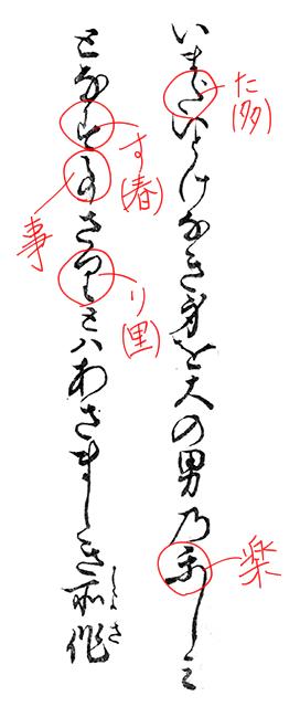 f:id:KihiminHamame:20181007172756j:plain