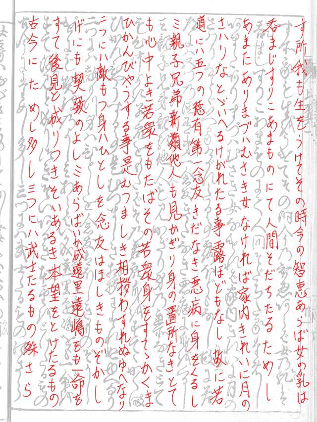 f:id:KihiminHamame:20181012011747j:plain