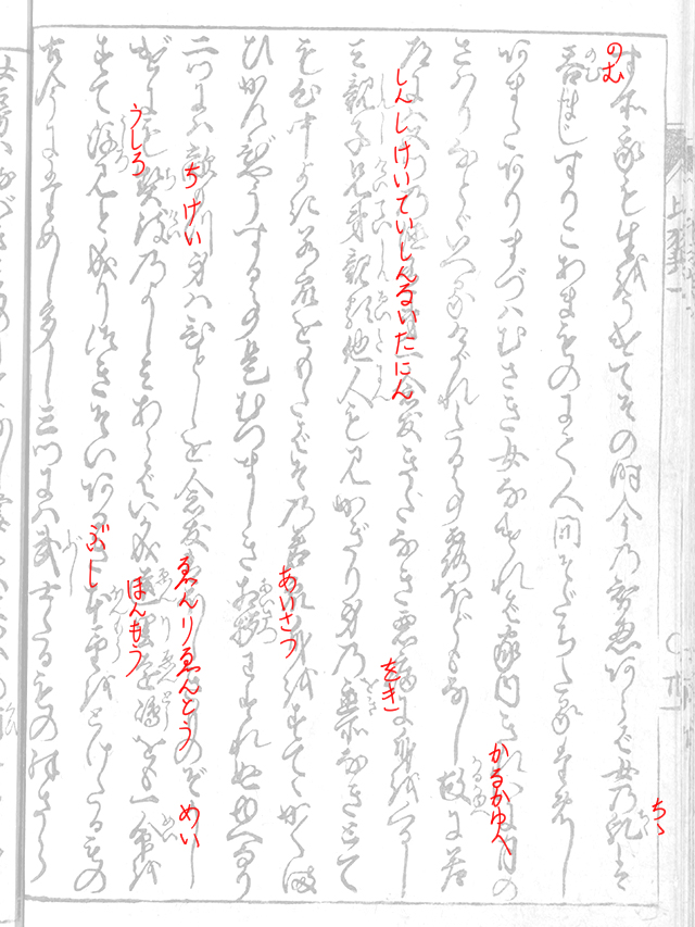 f:id:KihiminHamame:20181012011751j:plain
