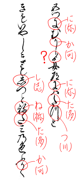 f:id:KihiminHamame:20181013010139j:plain