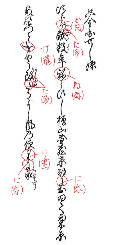 f:id:KihiminHamame:20181021233225j:plain