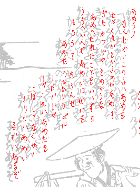 f:id:KihiminHamame:20181101220351j:plain
