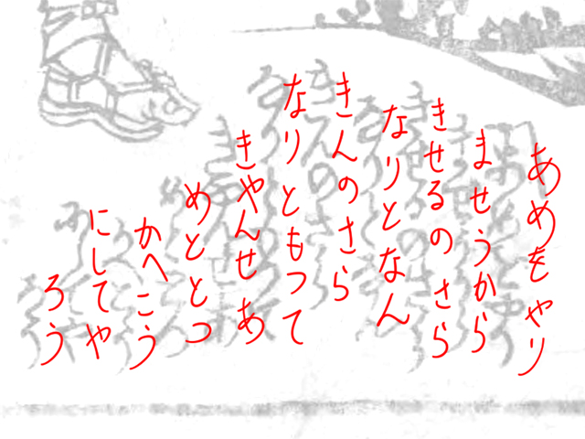 f:id:KihiminHamame:20181101220415j:plain