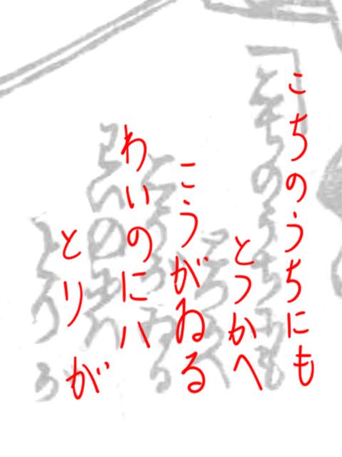 f:id:KihiminHamame:20181101220425j:plain