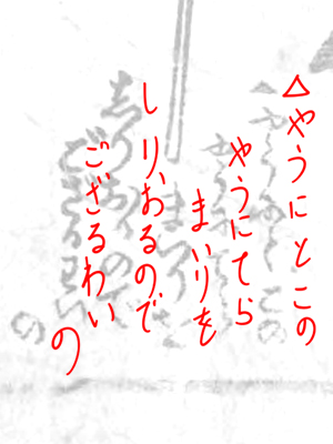 f:id:KihiminHamame:20181104004503j:plain