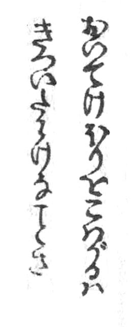 f:id:KihiminHamame:20181111024749j:plain