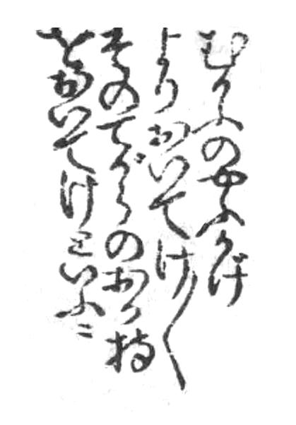 f:id:KihiminHamame:20181112180436j:plain