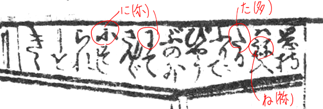 f:id:KihiminHamame:20181123173425j:plain