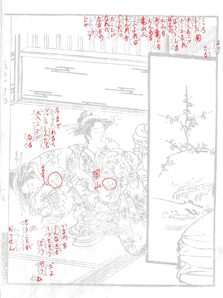 f:id:KihiminHamame:20181125012553j:plain