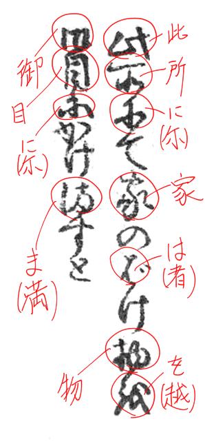f:id:KihiminHamame:20181125012836j:plain