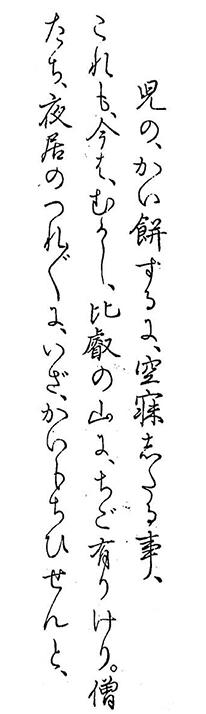 f:id:KihiminHamame:20190112021248j:plain