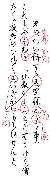 f:id:KihiminHamame:20190112021252j:plain