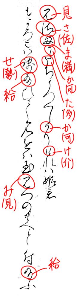f:id:KihiminHamame:20190130015735j:plain