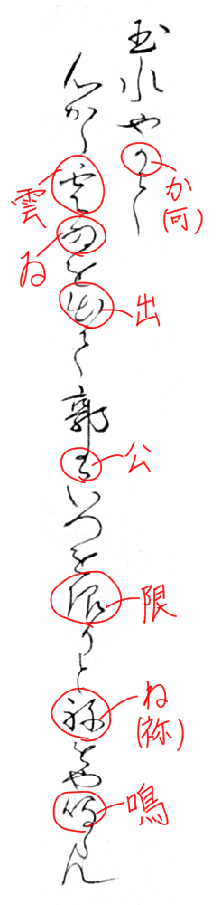 f:id:KihiminHamame:20190205003334j:plain