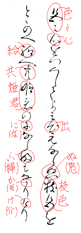 f:id:KihiminHamame:20190320195549j:plain