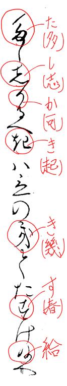 f:id:KihiminHamame:20190519203742j:plain