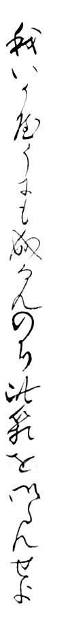 f:id:KihiminHamame:20190612011440j:plain