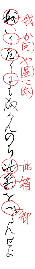 f:id:KihiminHamame:20190612011443j:plain