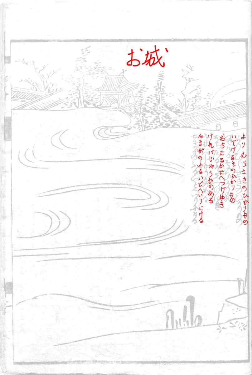 f:id:KihiminHamame:20200103000201j:plain