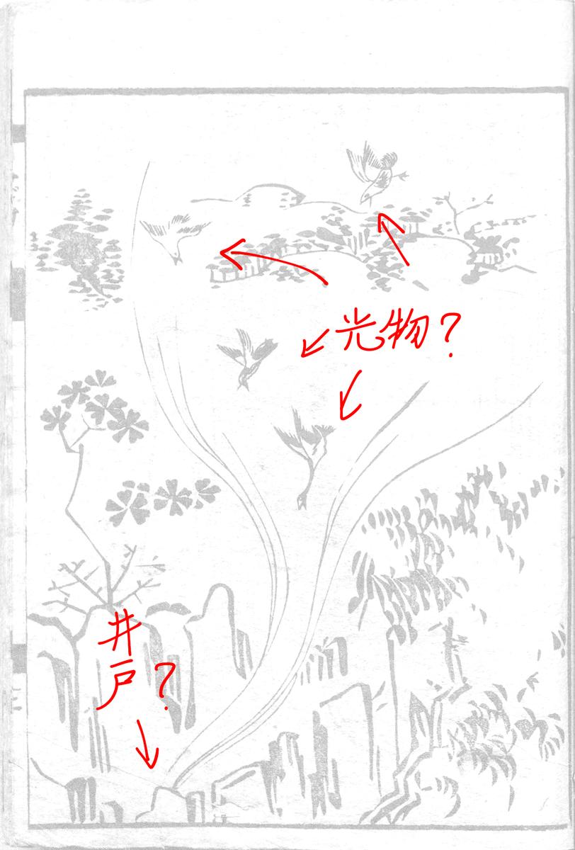 f:id:KihiminHamame:20200103000212j:plain