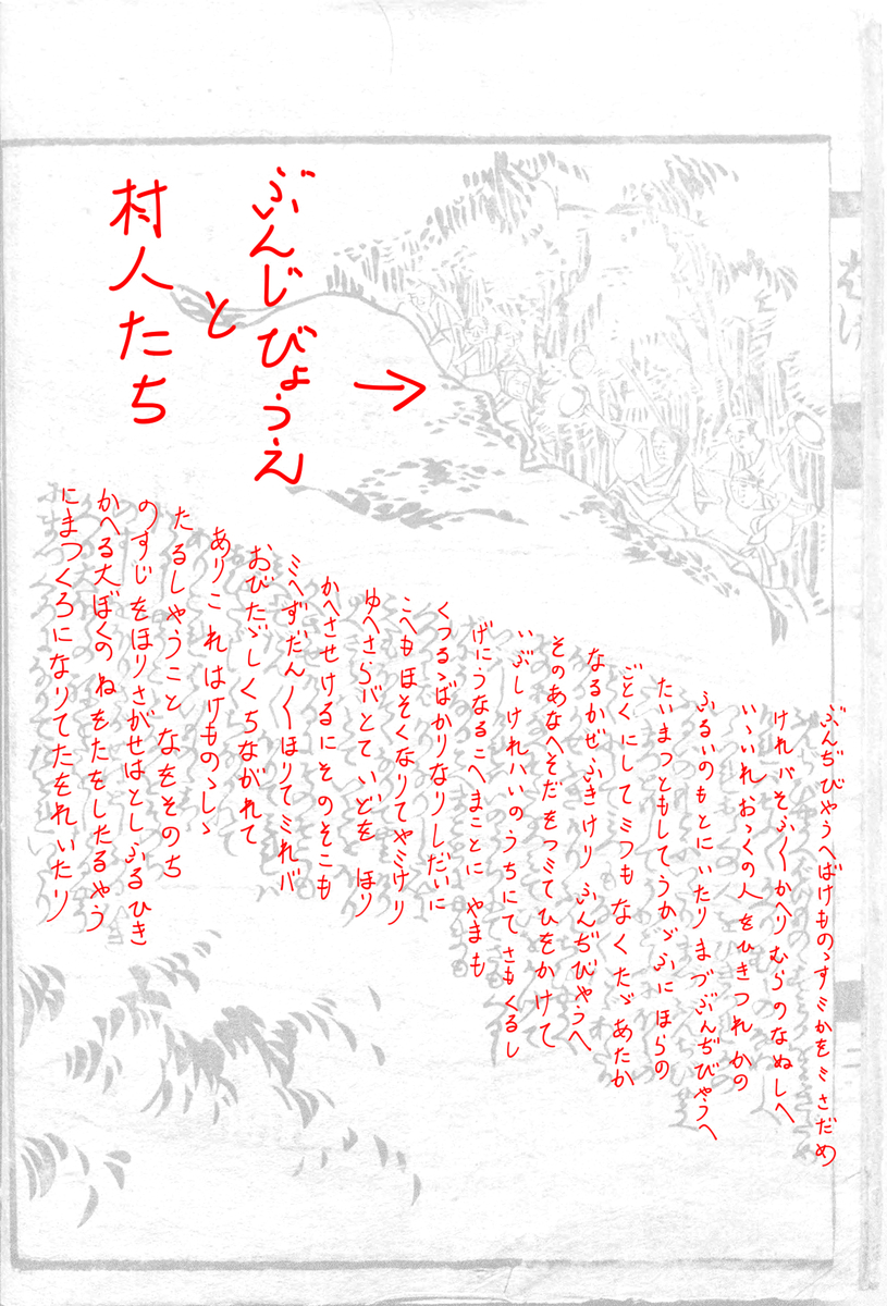 f:id:KihiminHamame:20200103000219j:plain