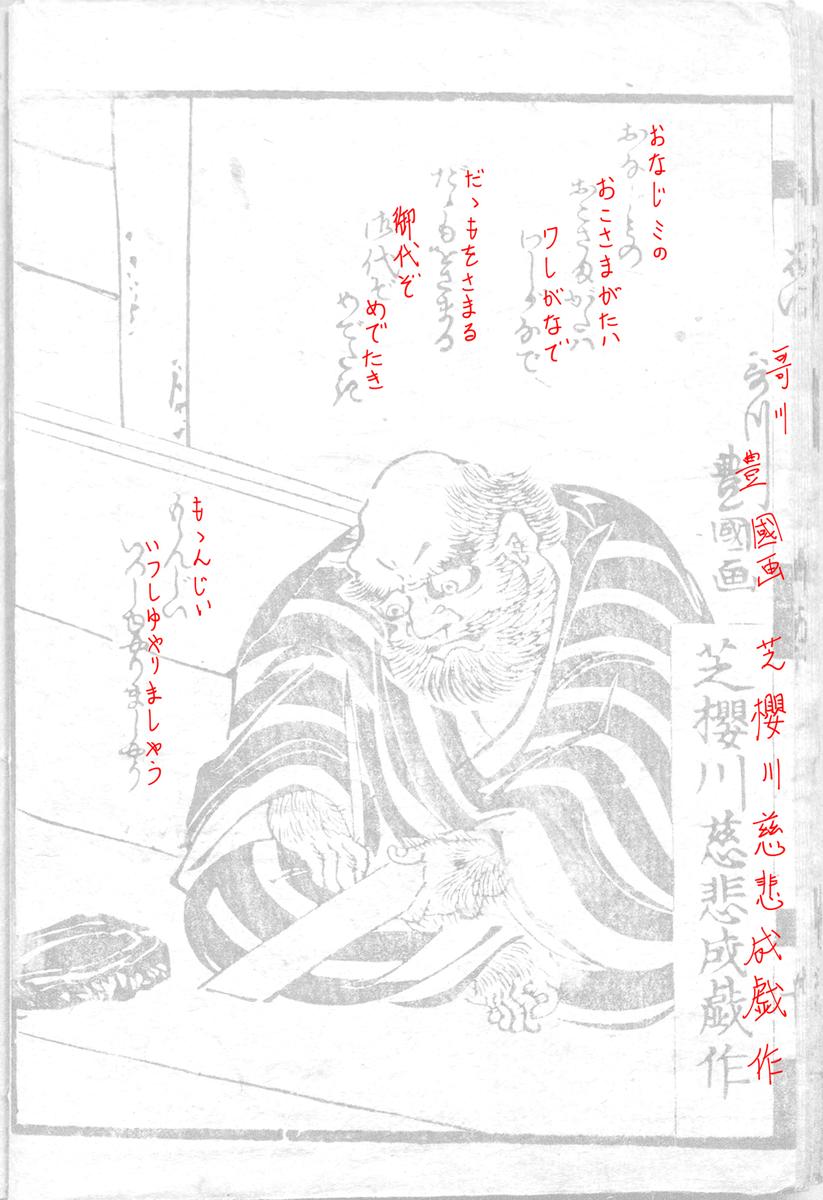 f:id:KihiminHamame:20200201225919j:plain