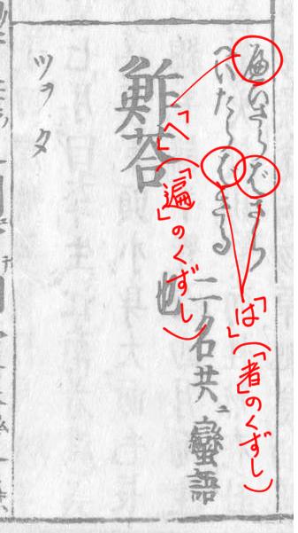 f:id:KihiminHamame:20200211210232j:plain