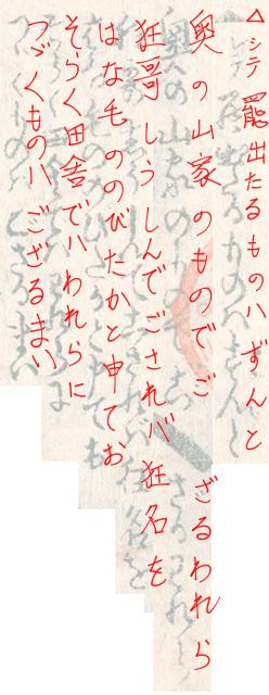 f:id:KihiminHamame:20200428225812j:plain