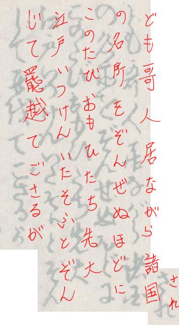 f:id:KihiminHamame:20200502164025j:plain
