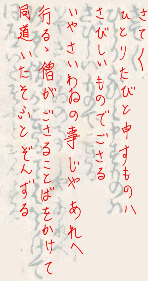 f:id:KihiminHamame:20200509235356j:plain