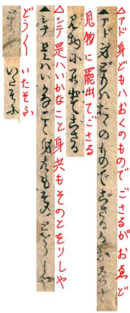 f:id:KihiminHamame:20200512221448j:plain
