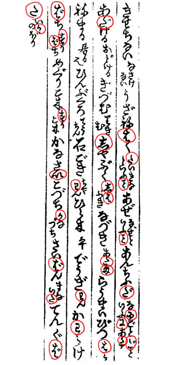 f:id:KihiminHamame:20200522234715j:plain