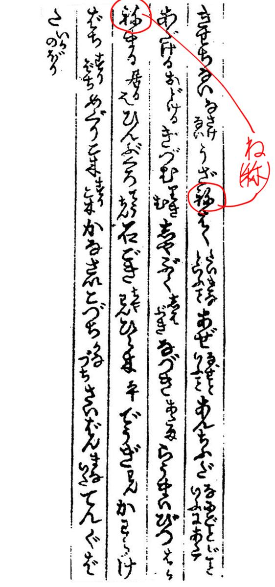 f:id:KihiminHamame:20200522234733j:plain