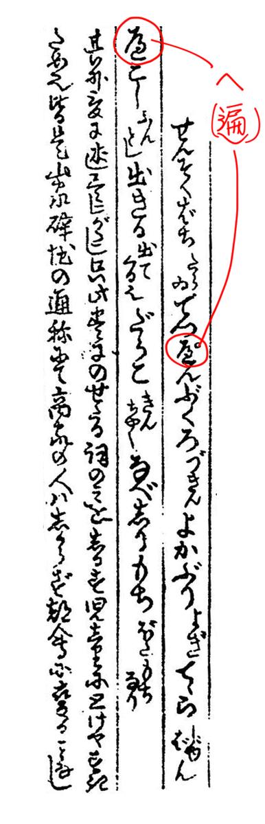 f:id:KihiminHamame:20200525170356j:plain