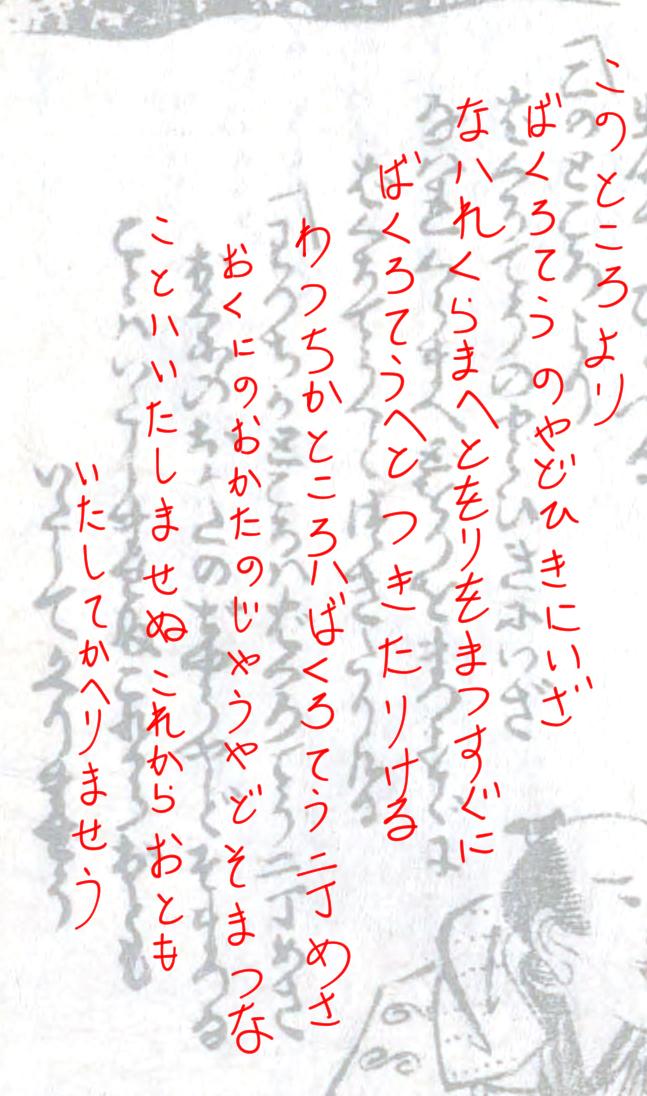 f:id:KihiminHamame:20200528204309j:plain