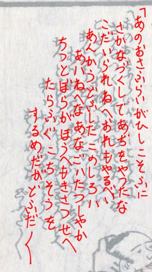 f:id:KihiminHamame:20200905000828j:plain