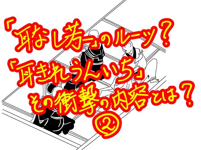 f:id:KihiminHamame:20201126220711j:plain
