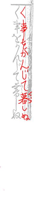 f:id:KihiminHamame:20201210231936j:plain