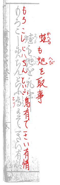 f:id:KihiminHamame:20201210231951j:plain