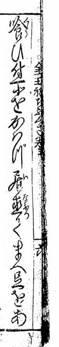 f:id:KihiminHamame:20201213154917j:plain