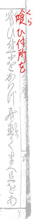 f:id:KihiminHamame:20201213155105j:plain
