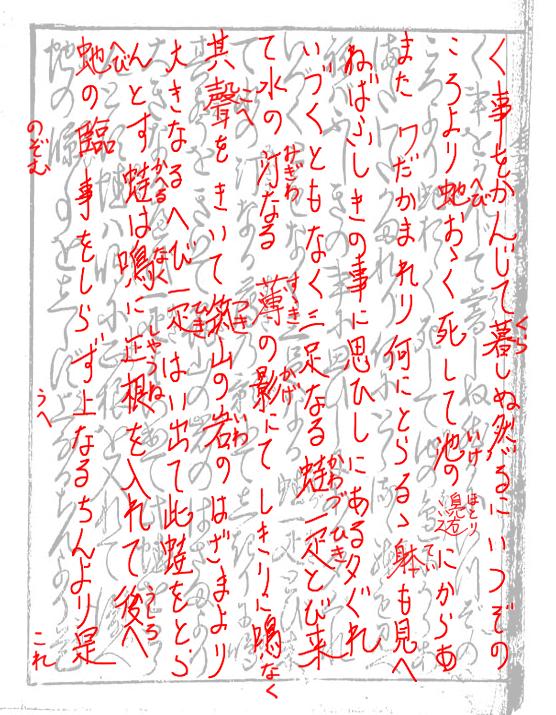 f:id:KihiminHamame:20201213155115j:plain