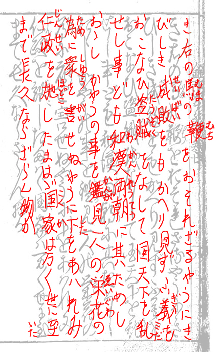f:id:KihiminHamame:20201225001902j:plain