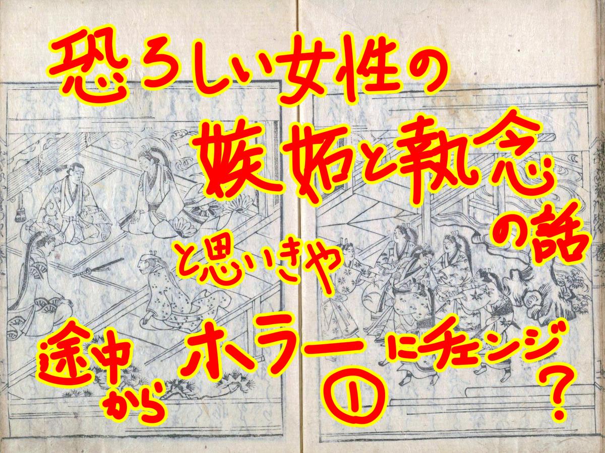 f:id:KihiminHamame:20210108003812j:plain