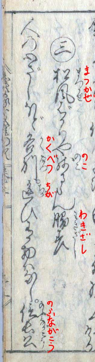 f:id:KihiminHamame:20210108004538j:plain