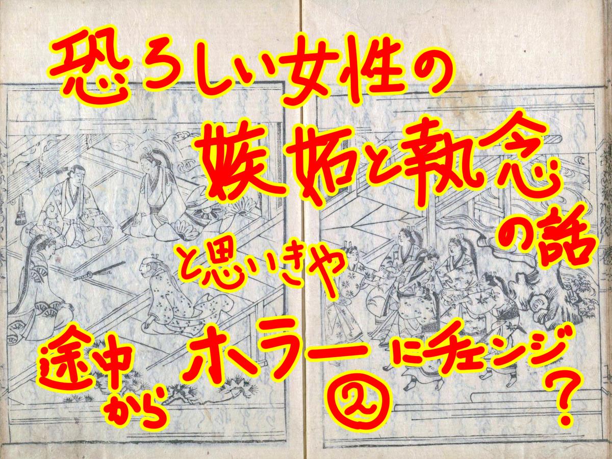 f:id:KihiminHamame:20210111014505j:plain