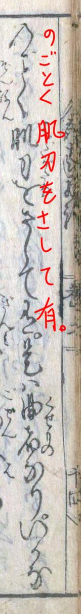 f:id:KihiminHamame:20210111014600j:plain