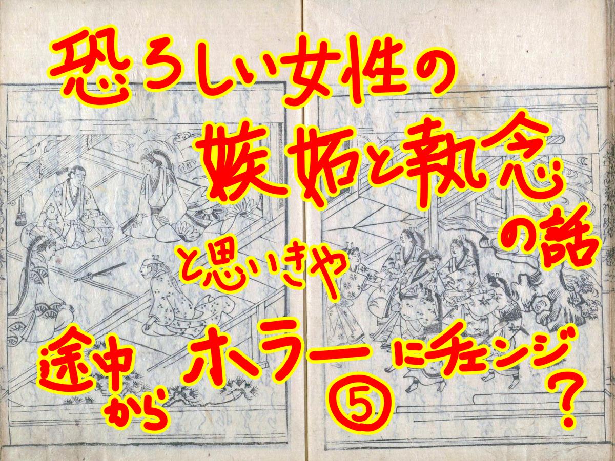 f:id:KihiminHamame:20210122152811j:plain
